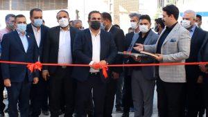 esfahan provinence